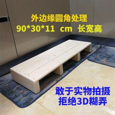 多用途实木脚踏板垫脚凳台阶踏脚板厨房垫脚阳台晾衣增高凳可定制 圆角60*30*11 满铺未漆cm长宽高
