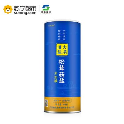 大清淮鹽牌松茸菇鹽(未加碘) 468g/罐 無碘鹽食用鹽