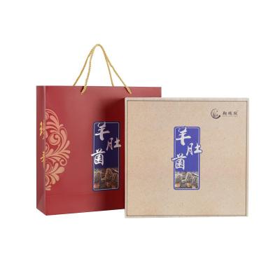 翔瑞欣野生羊肚菌干貨100g煲湯食用特級菌菇類禮盒裝