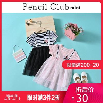鉛筆俱樂部童裝條紋親子裝連衣裙2020夏季母女裝夏裝裙子沙灘裙潮