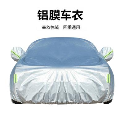 華飾吉利博越帝豪GS遠景X3SUVS1X1博瑞GEGSE車衣車罩改裝專用汽車用品【請備注車型年款】