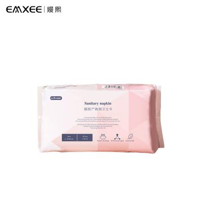嫚熙(EMXEE) 產婦衛生巾產褥期孕婦產后護理衛生巾8片/袋