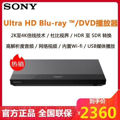 Sony/索尼 UBP-X700 4K UHD蓝光DVD影碟机 杜比视界 3D/USB播放 双HDMI 蓝光高清播放器