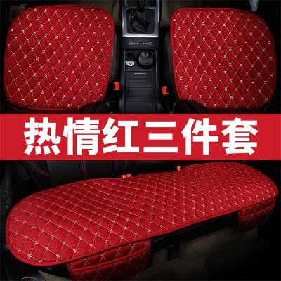 淘爾杰TAOERJ新款汽車坐墊防滑汽車坐墊 菱形亞麻三件套無靠背四季通用座墊小三件