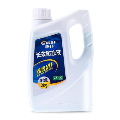 車仆長效防凍液2kg-15℃綠色