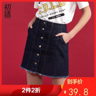 【2折49.8】初语2019语夏季新款 裙兜标签排扣毛边牛仔半身短裙女