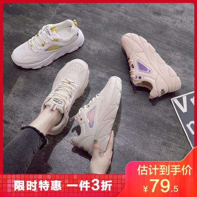 TFO 2新品网红厚底女士老爹鞋女小白鞋女休闲运动鞋女鞋老爹鞋