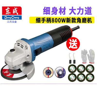 東成角磨機FF09-100/09-100S手持打磨機磨光機金屬木材切割手砂輪
