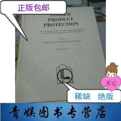 【正版九成新】STORED PRODUCT PROTECTION 厚精装全英文版