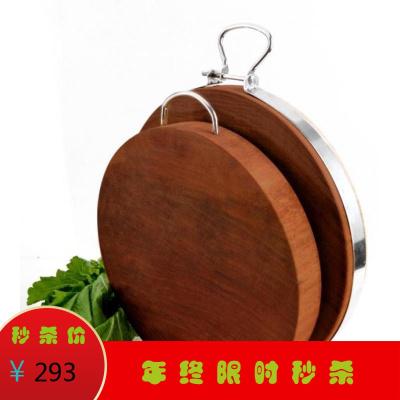 砧板实木圆形菜板厨房切菜板家用案板整木蚬木刀板钻板