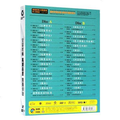 東北二人轉碟片dvd搞笑小品高清視頻幽默東北F4天團汽車載dvd光盤