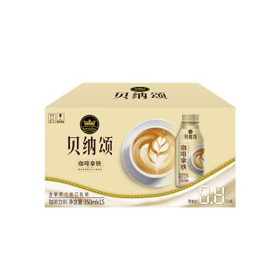 康師傅 貝納頌咖啡拿鐵350ml*15瓶裝 整箱裝 咖啡飲品飲料(含糖)