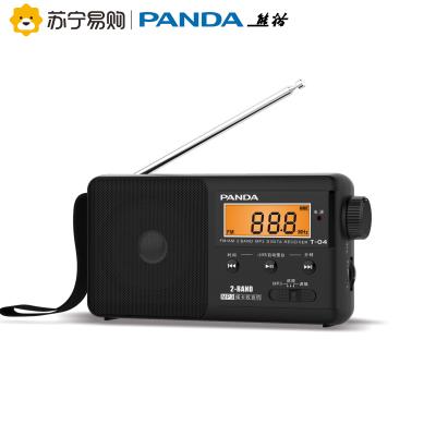 熊猫(PANDA) T-04可充电插卡收音机老人老年人信号强的广播半导体便携式fm收音机调频外放台式迷你mp3黑色