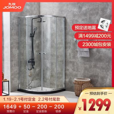 JOMOO九牧 淋浴房 整体浴室淋浴间 钢化玻璃 不含蒸汽 隔断干湿分离 浴室双开移门式淋浴房 M3E11
