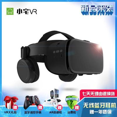 【蓝光】小宅Z6 无线版VR眼镜 黑金AR套装 蓝牙3D耳机4d虚拟现实头戴式4k手机专用千幻ios安卓通用蓝光魔镜vr