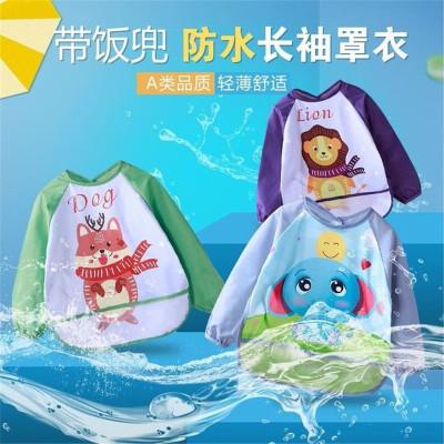 寶寶吃飯罩衣圍兜防水嬰兒卡通反穿衣春夏長袖兒童圍裙畫畫衣護衣