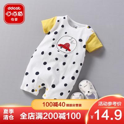叮當貓剛出生寶寶夏裝短袖連體衣純棉男女哈衣夏天新生兒嬰兒衣服