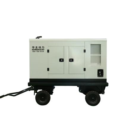 玉柴30kw移動式靜音柴油發電機組 小型車載發電機 無刷單相220V