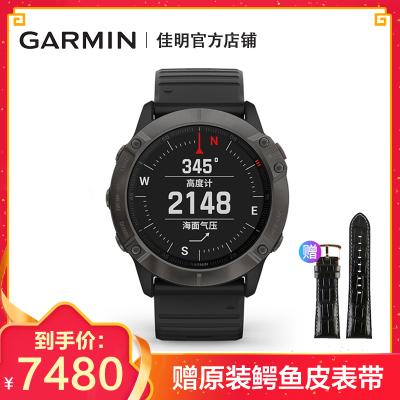 佳明GARMIN)飞耐时Fenix 6X Pro GPS运动户外心率 多功能跑步功能手表蓝宝石不锈钢表圈黑色表带中文版