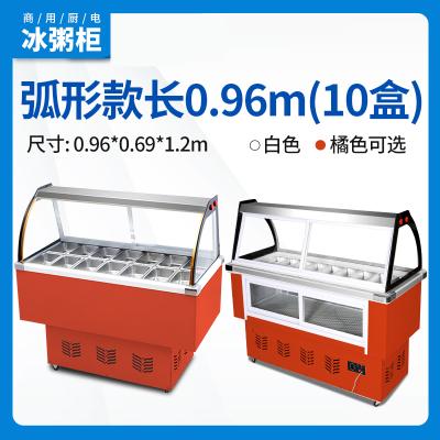 冰粥展示柜小型冰粥機水果撈清補涼保鮮冷藏納麗雅商用冰粉四果湯擺攤車 橘紅弧形款長0.96款0.69高1.2米