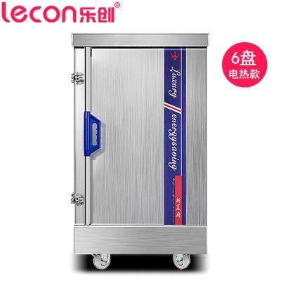 樂創電器旗艦店(lecon)YW-6 商用蒸飯機 不銹鋼蒸飯柜 6盤 標準款蒸飯車 立式電蒸爐 普通加熱9000W