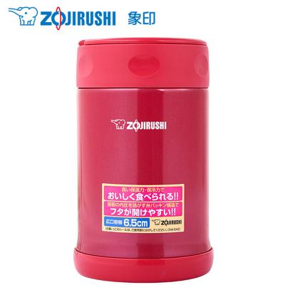 象印(ZO JIRUSHI)燜燒杯SW-EAE50 進口304不銹鋼真空燜燒杯保溫壺保溫杯正品500ml