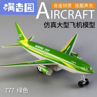 舒弗(LACHOUFFE)男孩合金飞机模型声光客机模型玩具仿真A380摆件飞机回力飞机玩具