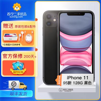 【龙8国际pt老虎机备件库95新】Apple 苹果 iPhone 11 128G 黑色 原装配件 国行全网通二手手机
