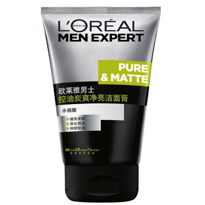 欧莱雅(LOREAL)男士控油炭爽净亮洁面膏100ml 深层清洁 各种肤质 洗面奶 L'OREAL