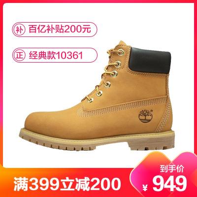 【明星款】添柏嵐(Timberland)男款戶外休閑防水經典大黃靴徒步鞋10061