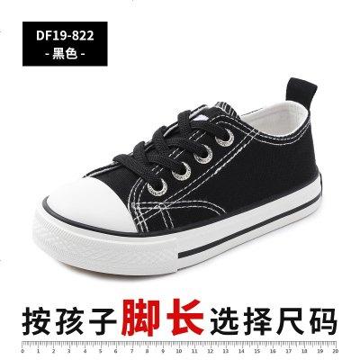飞跃童鞋儿童帆布鞋女童鞋2019新款秋季板鞋一脚蹬中大童男童鞋子
