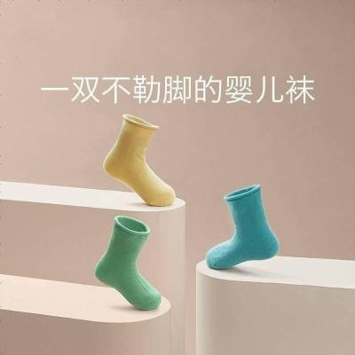 babycare嬰兒襪子春秋純棉新生兒寶寶襪子0-36個月地板襪嬰兒童襪 5751 5753 575