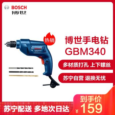 【蘇寧自營】博世(BOSCH)家用 GBM340手電鉆/手槍鉆/正反調速電動螺絲刀起子機