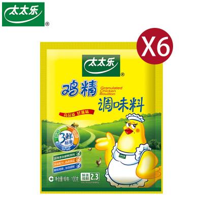 【正常發貨】太太樂 雞精100g/袋*6袋 家庭裝 量販裝 廚房調味料三鮮雞精 替代味精