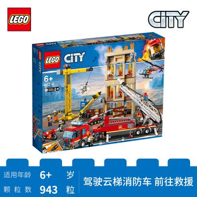 LEGO樂高 City城市系列 城市消防救援隊60216 積木玩具