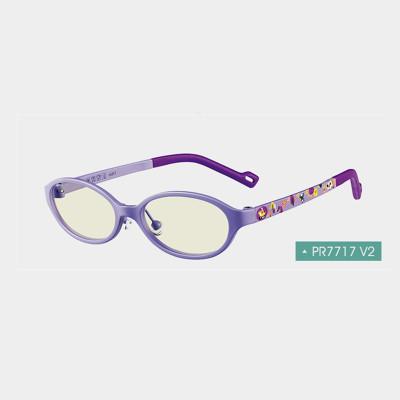 派麗蒙 兒童防藍光眼鏡 防輻射眼鏡電腦手機護目鏡 防紫外線眼鏡日夜超輕男童女童7717V2F