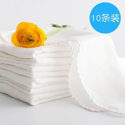 日系雙層高密度鎖邊全棉紗布純白新生兒口水巾手帕柔軟無熒光