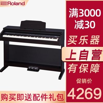 羅蘭自營(Roland)電鋼琴RP30 智能88鍵重錘電子鋼琴 專業初學者家用立式數碼鋼琴 琴頭+木質琴架+全套禮包
