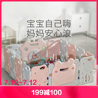 babycare兒童室內游戲圍欄嬰兒爬行墊學步防護欄家用安全柵欄 暮色粉 12+2 147*147cm