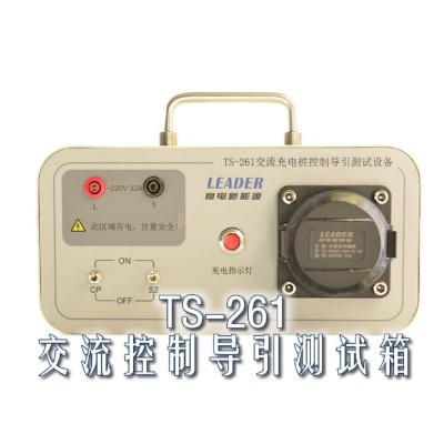 幫客材配 便攜式交流充電樁測試儀(無負載)