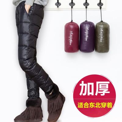 璞束(Porlsuu)羽絨褲女外穿加厚2019冬季新款加大碼高腰雙面絨保暖女士直筒白鴨絨棉褲女YR-001