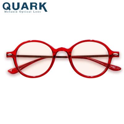 美国夸克(Quark)黑色素防蓝光老花镜新品抗眼干眼涩眼疲劳花镜 防辐射男女时尚超轻高清中老年人阅读眼镜