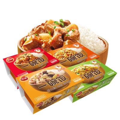 三全自熱米飯4盒四個口味自加熱方便快餐速食懶人米飯4口味旅行游戶外