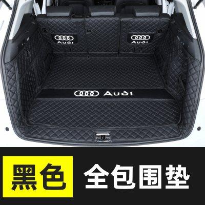 適用于2019款新奧迪Q5L后備箱墊18款奧迪Q5全包圍專用后尾箱墊子 Q5純黑全包圍(留言車型年份)