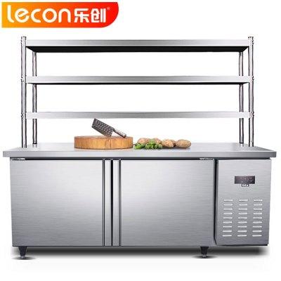 樂創(lecon)GZT076 冷藏工作臺1800*800*800冷藏帶三層層架433L臥式冷柜冰箱 廚房商用保鮮操作臺