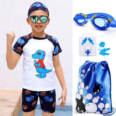 HKCP儿童泳衣男童泳裤游泳镜套装男孩分体小中大童小恐龙游泳衣