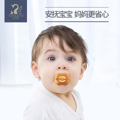 英國karpelle嬰兒安撫奶嘴硅膠安睡型母乳實感仿真新生兒寶寶奶嘴