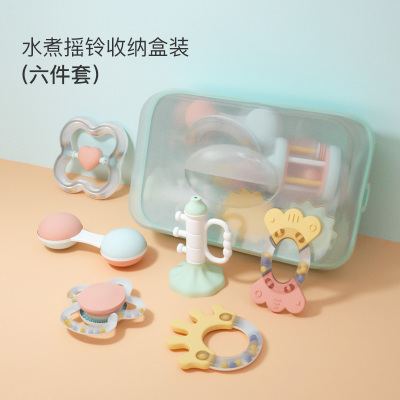 貝恩施 嬰兒玩具搖鈴牙膠玩具手搖鈴套裝新生兒玩具寶寶手抓球 水煮搖鈴6件套【收納款】