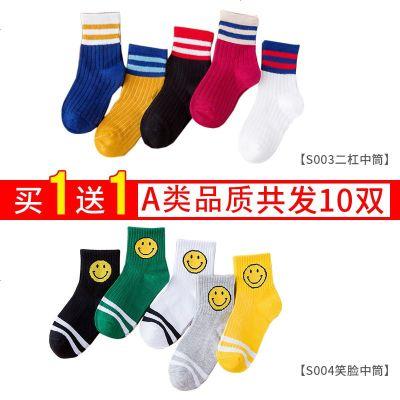 秋冬款兒童襪子棉襪中筒襪加絨加厚男童寶寶中女童毛圈襪毛巾襪