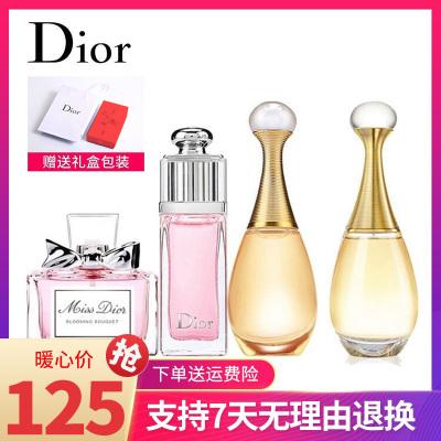 Dior迪奥女士香水Q版四件套礼盒(真我X2+甜心+魅惑)每瓶5ml小样